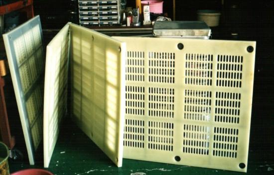 철심 삽입형 스크린 (Iron-loading screen)